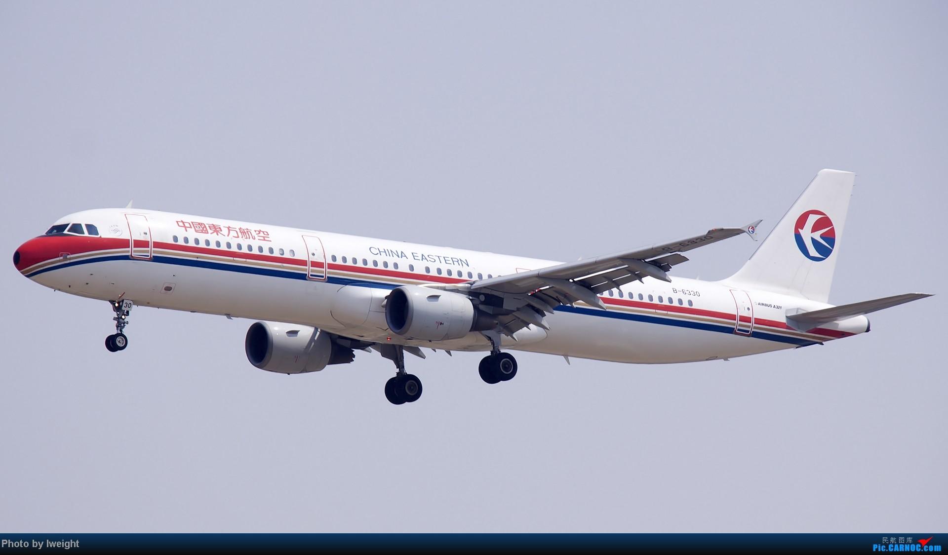 Re:[原创]错过了卡航的巴塞罗那号,只有这些大路货了,泪奔啊 AIRBUS A320-200 B-6330 中国北京首都机场