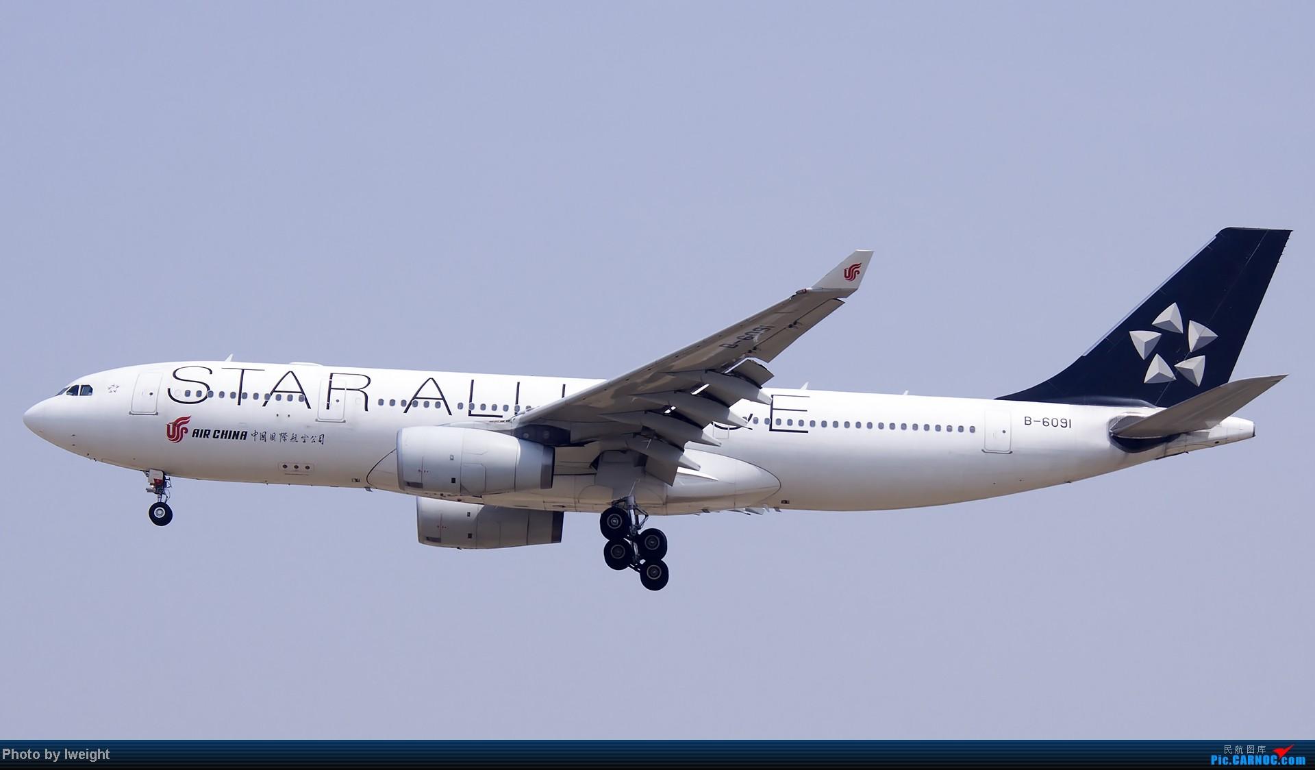 Re:[原创]错过了卡航的巴塞罗那号,只有这些大路货了,泪奔啊 AIRBUS A330-200 B-6091 中国北京首都机场