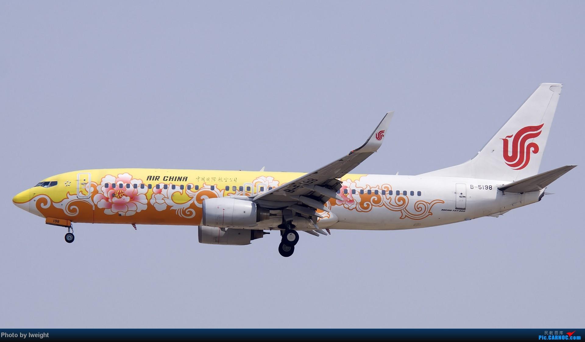 Re:[原创]错过了卡航的巴塞罗那号,只有这些大路货了,泪奔啊 BOEING 737-800 B-5198 中国北京首都机场