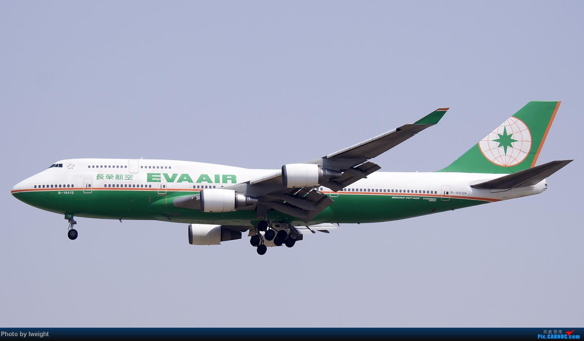 Re:[原创]错过了卡航的巴塞罗那号,只有这些大路货了,泪奔啊 BOEING 747-400 B-16412 中国北京首都机场