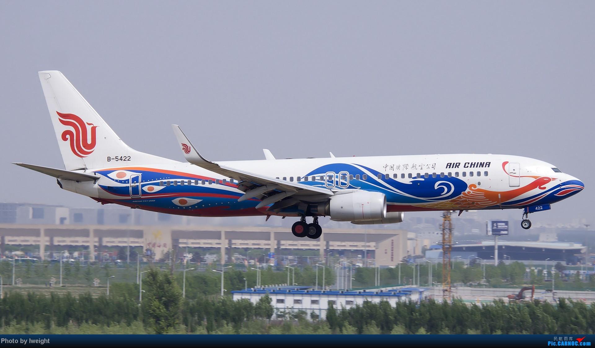 Re:[原创]错过了卡航的巴塞罗那号,只有这些大路货了,泪奔啊 BOEING 737-800 B-5422 中国北京首都机场