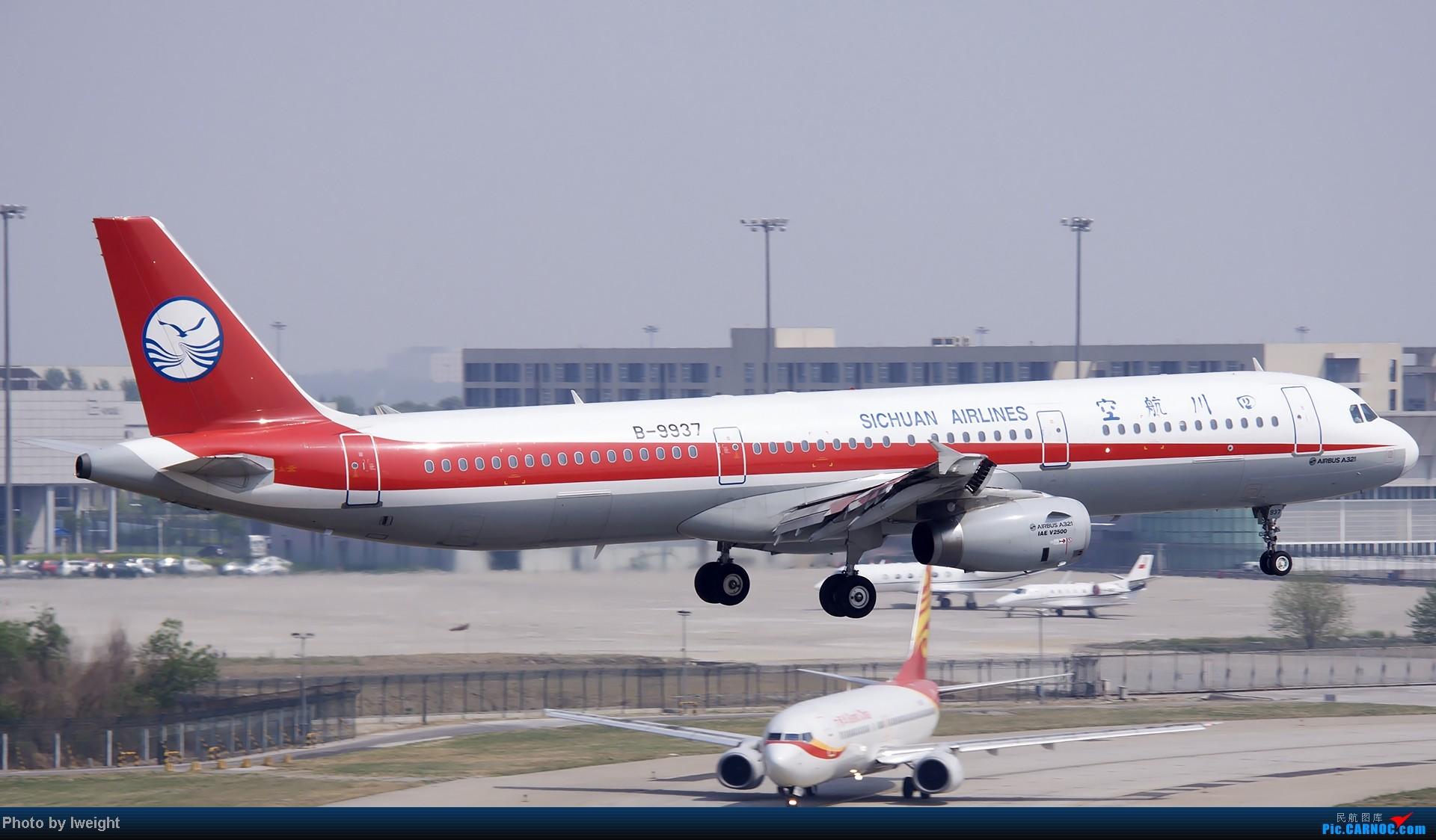 Re:[原创]错过了卡航的巴塞罗那号,只有这些大路货了,泪奔啊 AIRBUS A321-200 B-9937 中国北京首都机场