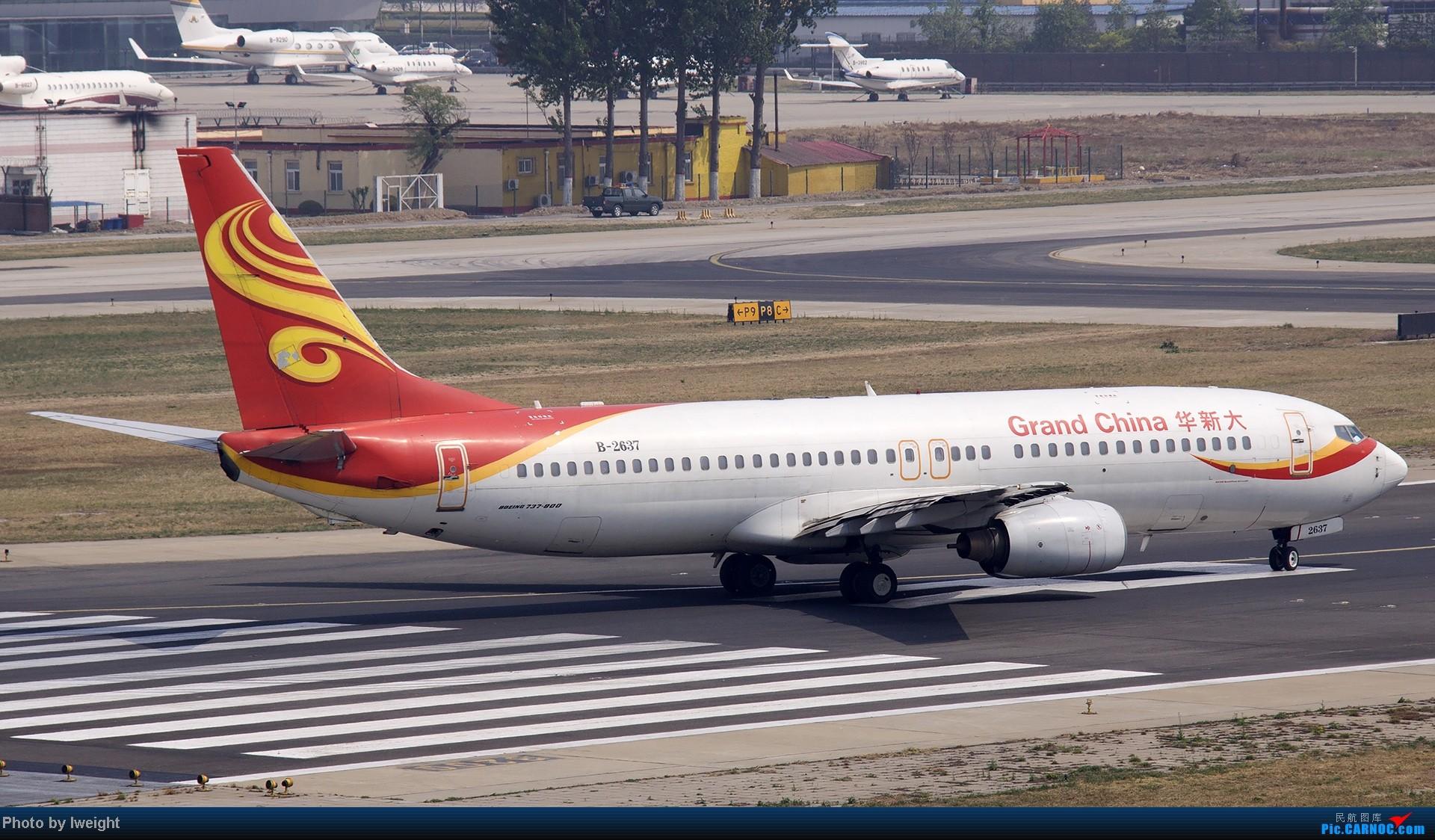 Re:[原创]错过了卡航的巴塞罗那号,只有这些大路货了,泪奔啊 BOEING 737-800 B-2637 中国北京首都机场