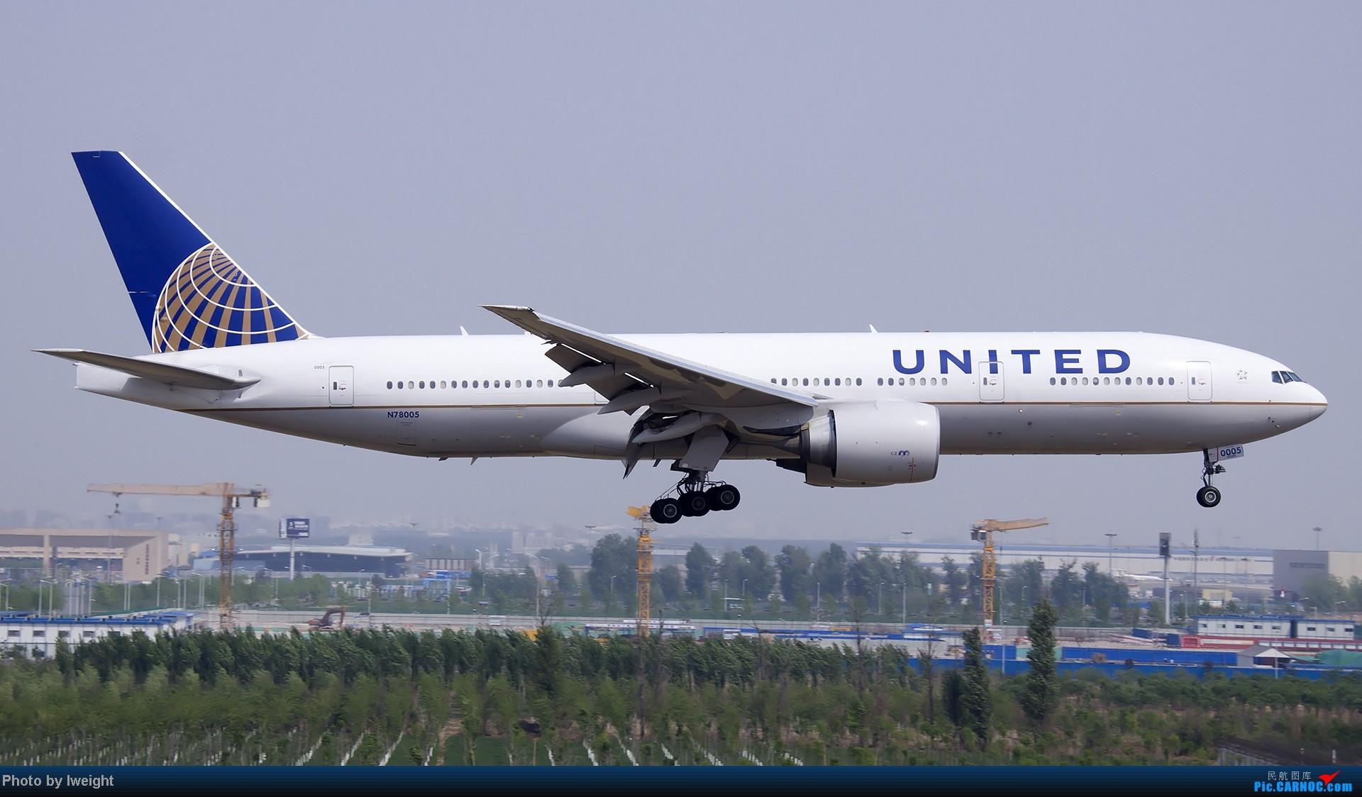 Re:[原创]错过了卡航的巴塞罗那号,只有这些大路货了,泪奔啊 BOEING 777-200 N78005 中国北京首都机场