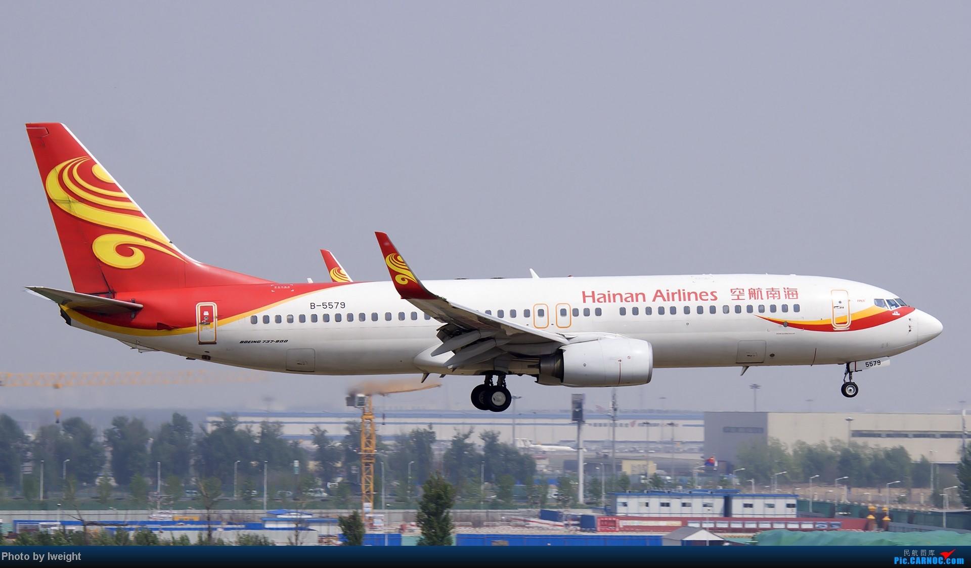 Re:[原创]错过了卡航的巴塞罗那号,只有这些大路货了,泪奔啊 BOEING 737-800 B-5579 中国北京首都机场