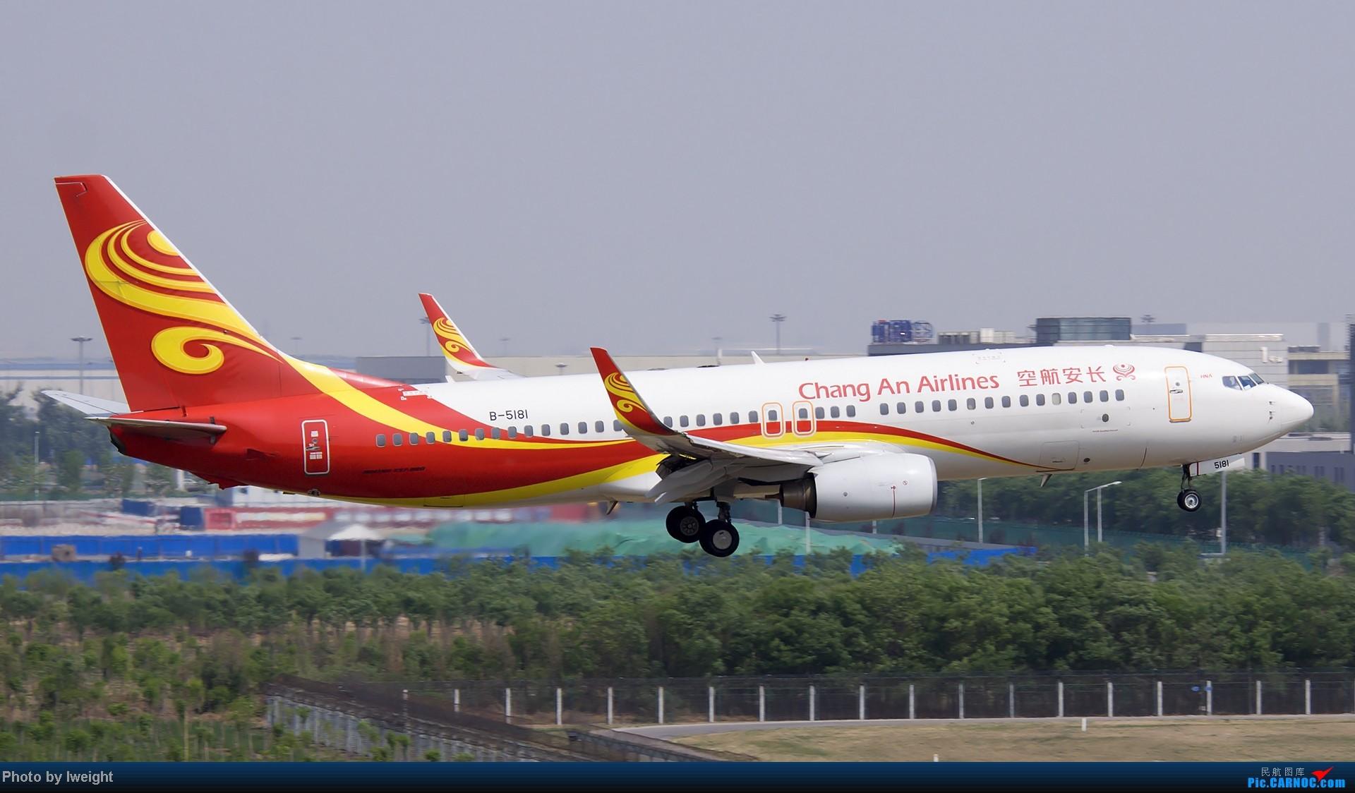 Re:[原创]错过了卡航的巴塞罗那号,只有这些大路货了,泪奔啊 BOEING 737-800 B-5181 中国北京首都机场
