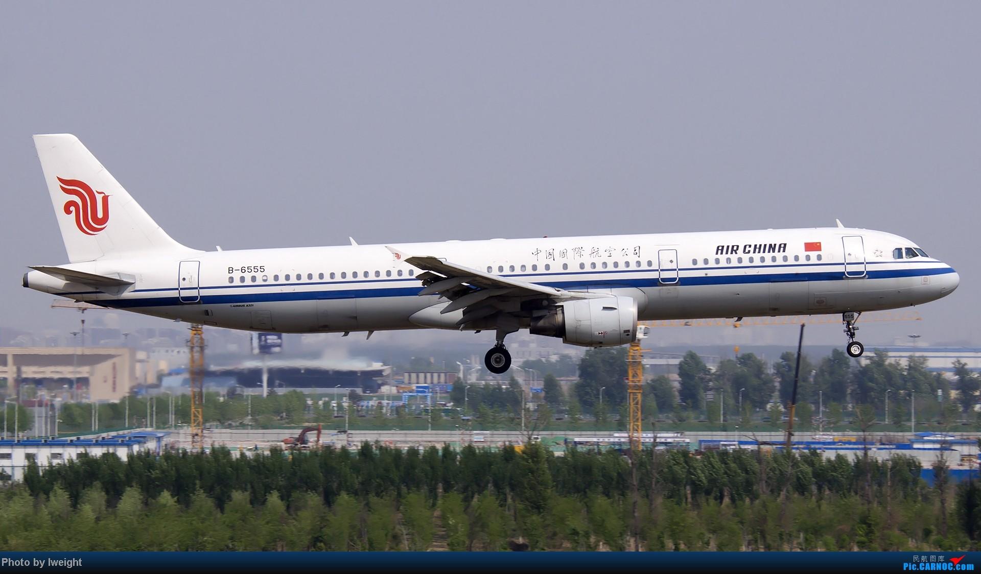 Re:[原创]错过了卡航的巴塞罗那号,只有这些大路货了,泪奔啊 AIRBUS A321-200 B-6555 中国北京首都机场