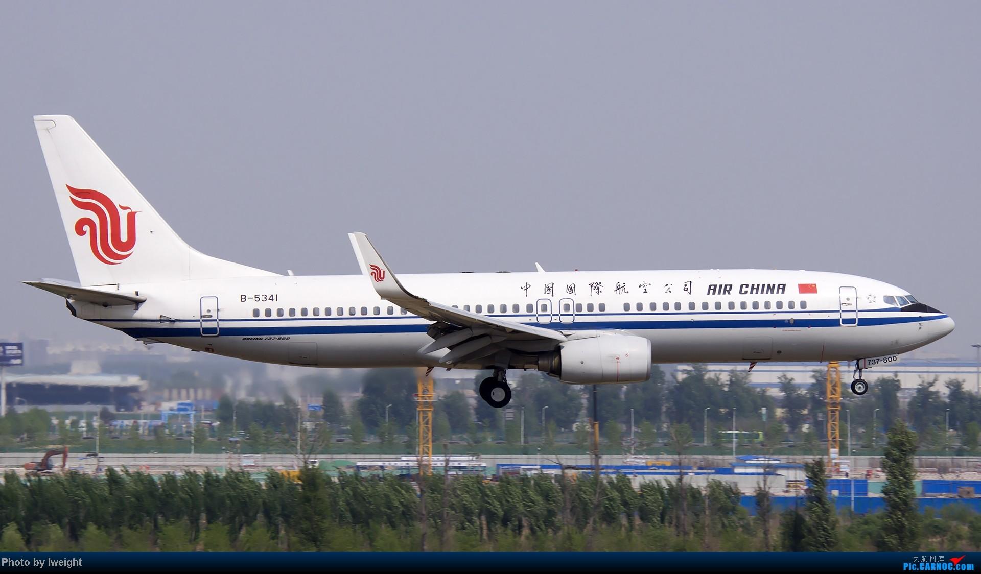 Re:[原创]错过了卡航的巴塞罗那号,只有这些大路货了,泪奔啊 BOEING 737-800 B-5341 中国北京首都机场