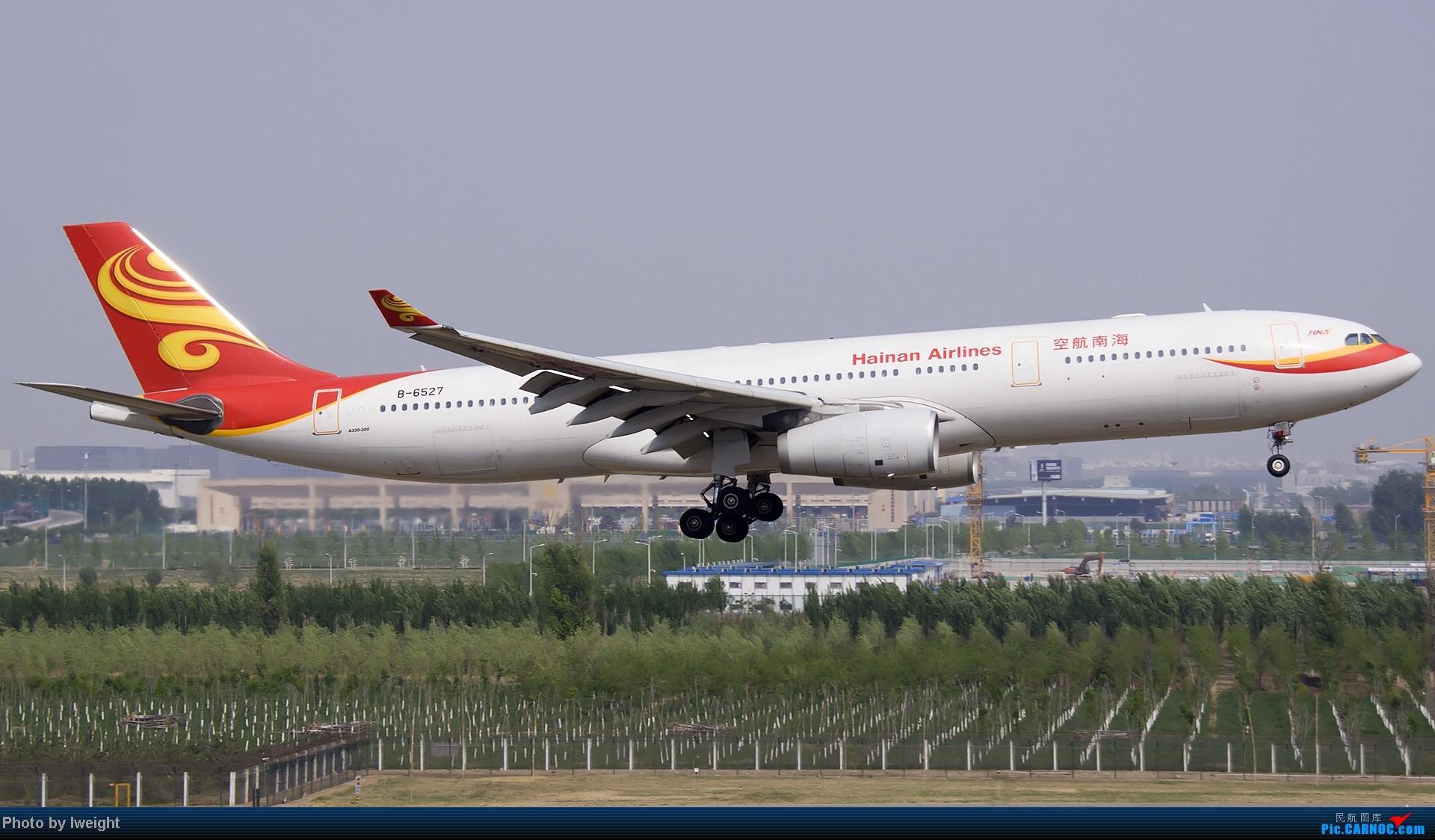 Re:[原创]错过了卡航的巴塞罗那号,只有这些大路货了,泪奔啊 AIRBUS A330-300 B-6527 中国北京首都机场
