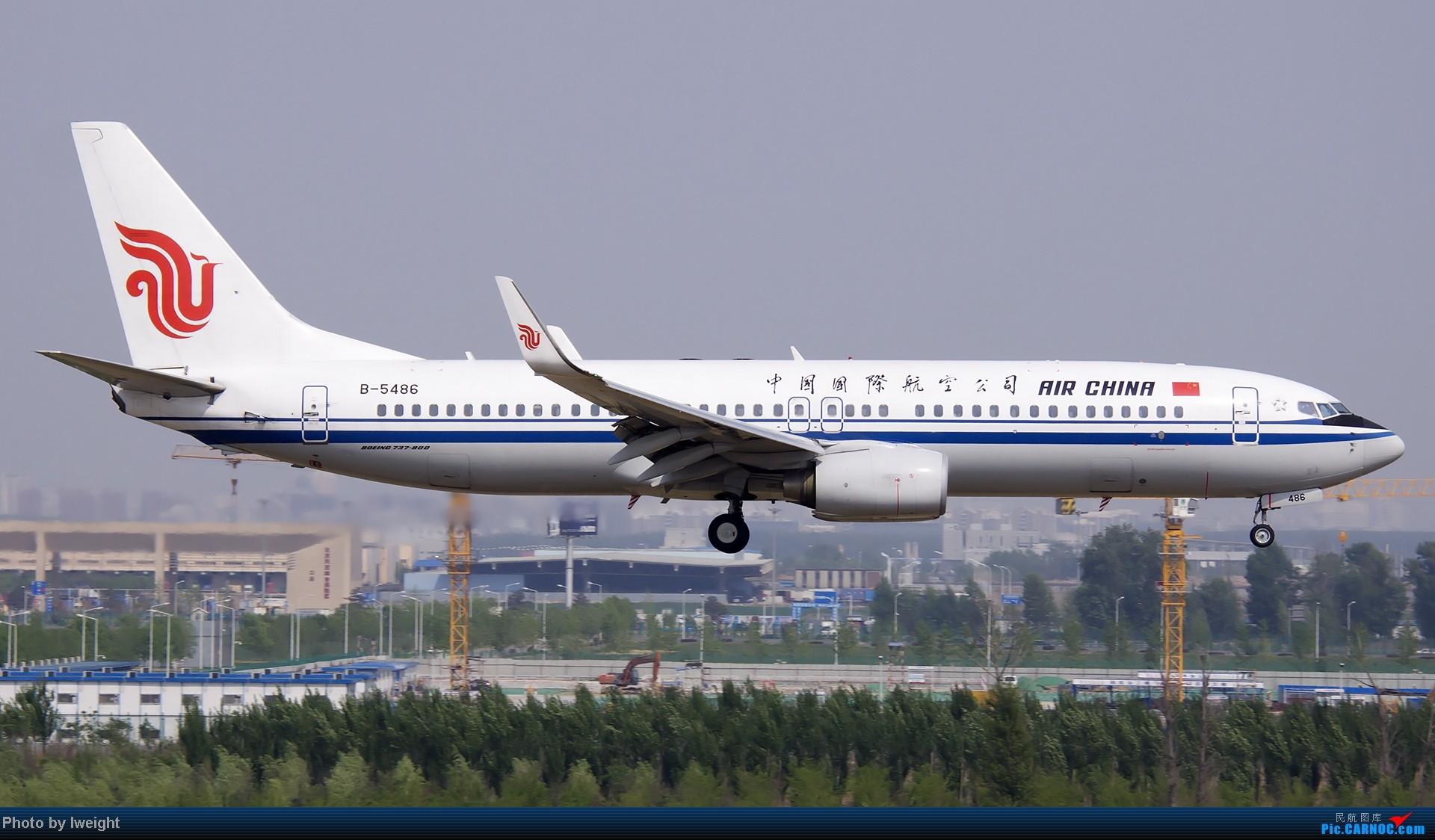 Re:[原创]错过了卡航的巴塞罗那号,只有这些大路货了,泪奔啊 BOEING 737-800 B-5486 中国北京首都机场