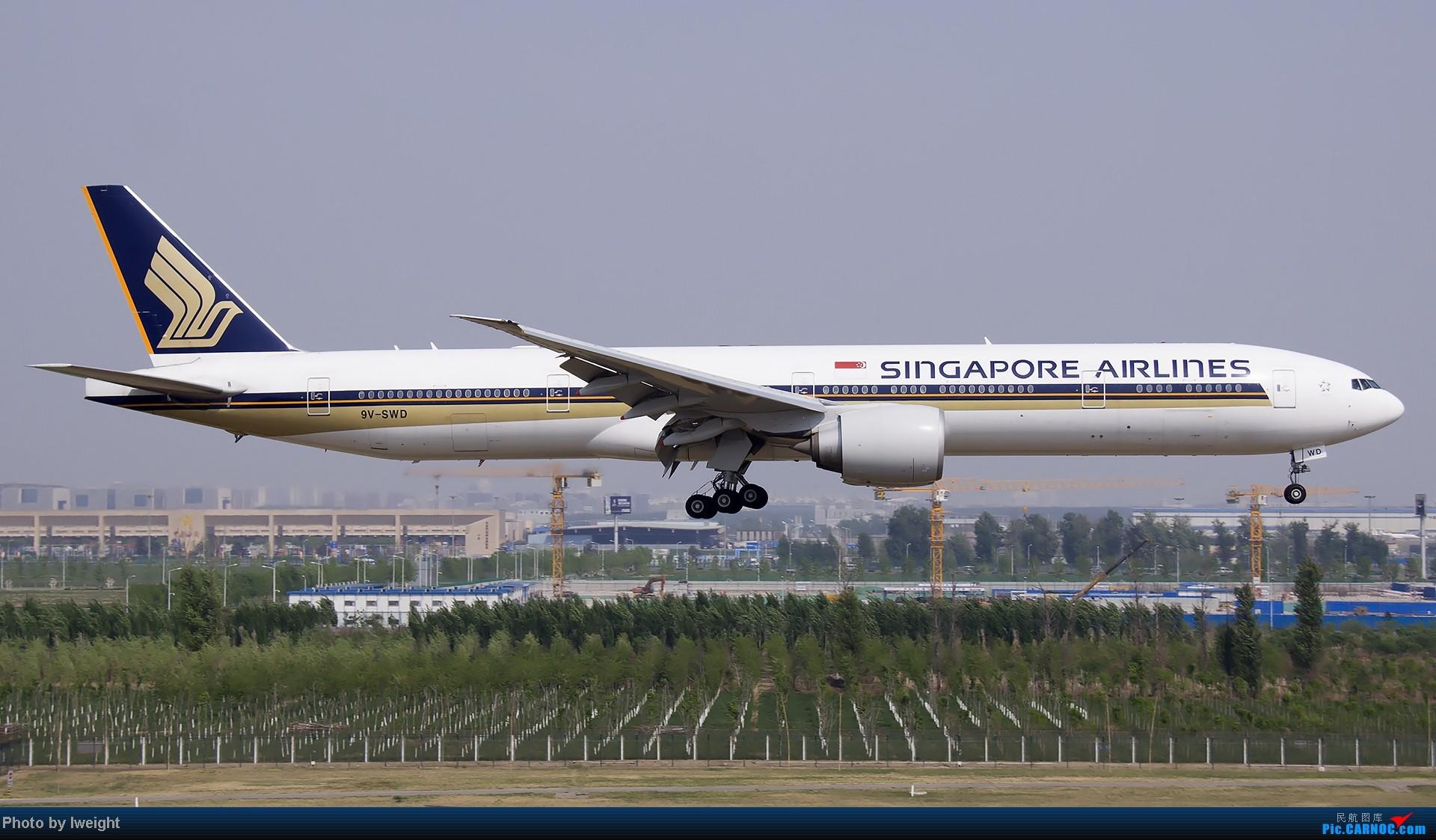 Re:[原创]错过了卡航的巴塞罗那号,只有这些大路货了,泪奔啊 BOEING 777-300ER 9V-SWD 中国北京首都机场