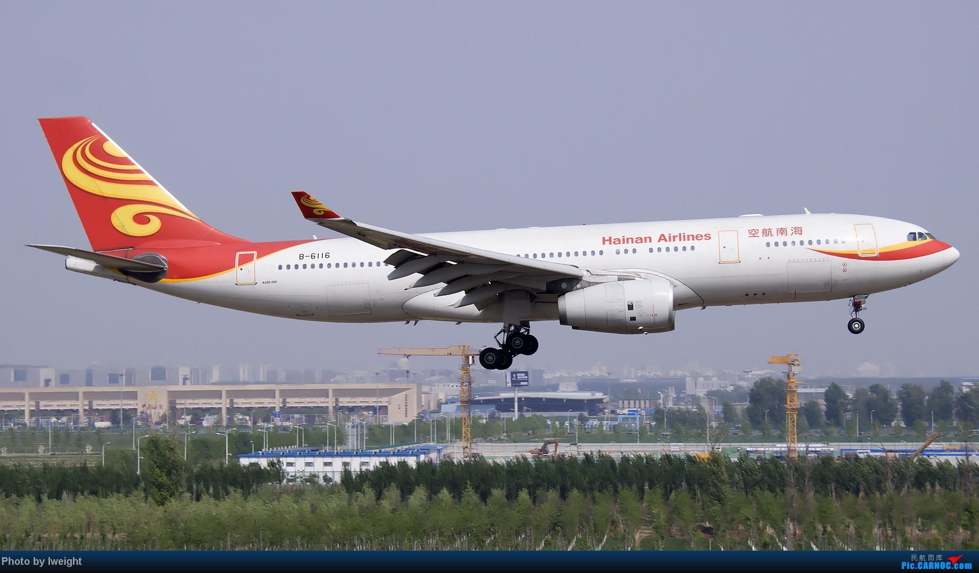 Re:[原创]错过了卡航的巴塞罗那号,只有这些大路货了,泪奔啊 AIRBUS A330-200 B-6116 中国北京首都机场