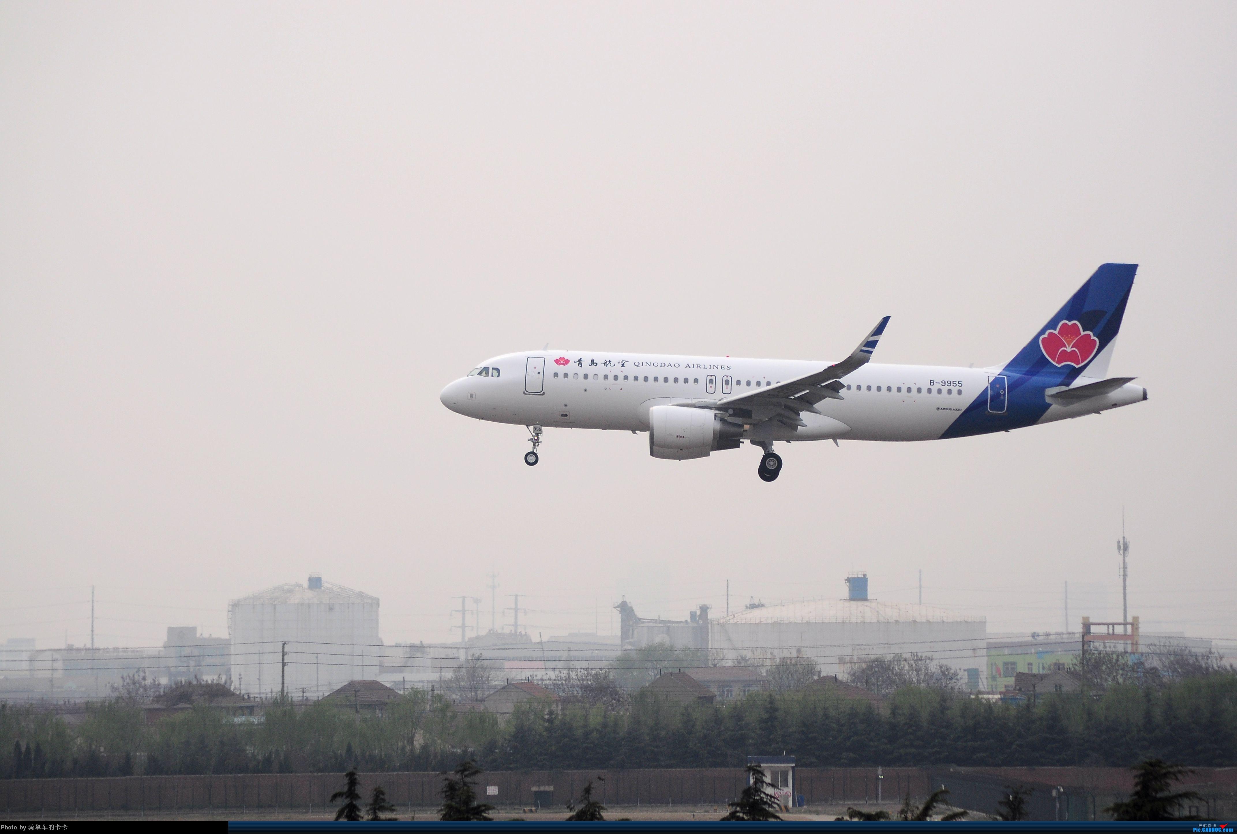 re:青岛航空首架飞机降落青岛流亭国际机场