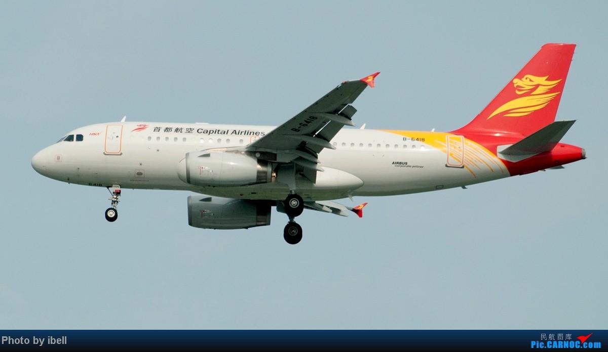Re:[原创]【SIN樟宜拍机】从ATR到Airbus再到Boeing,包括788,748,更有首都航空! AIRBUS A319-133(CJ)  新加坡樟宜机场
