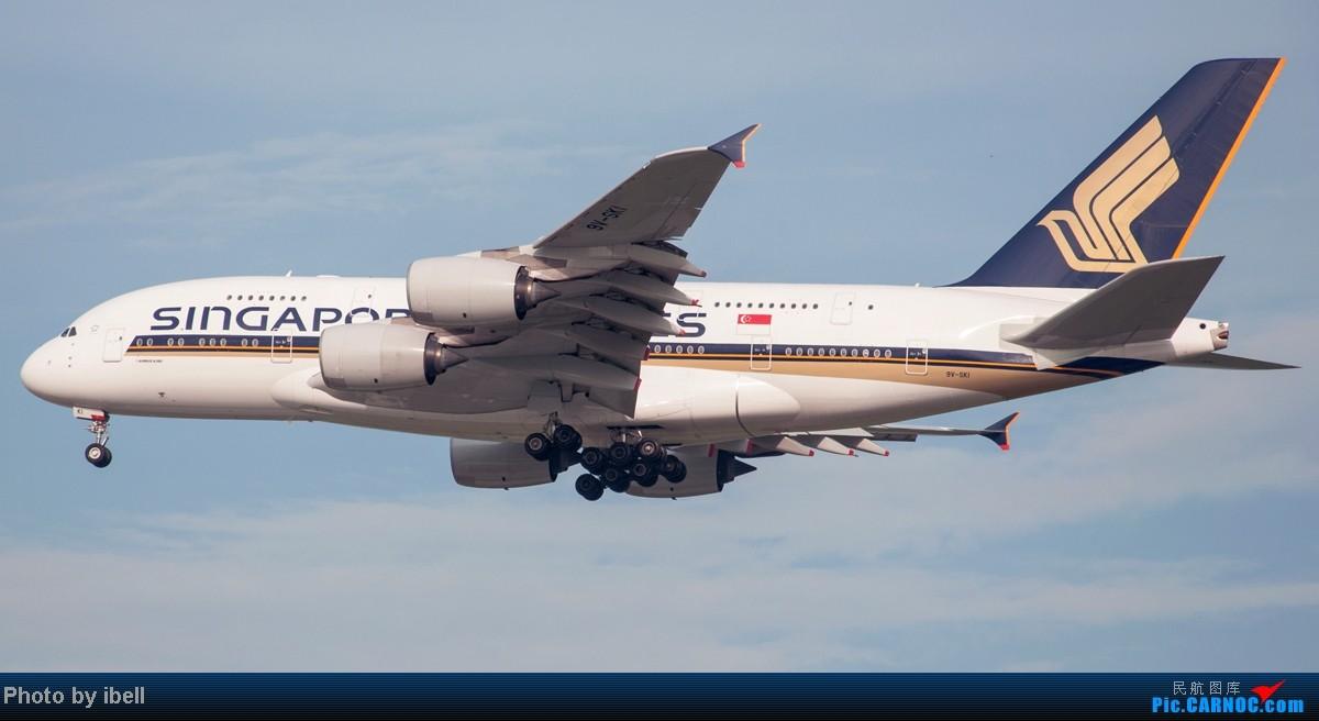 Re:[原创]【SIN樟宜拍机】从ATR到Airbus再到Boeing,包括788,748,更有首都航空! AIRBUS A380-841 9V-SKI 新加坡樟宜机场