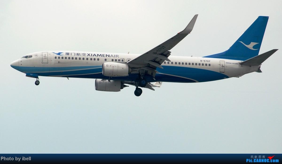 Re:[原创]【SIN樟宜拍机】从ATR到Airbus再到Boeing,包括788,748,更有首都航空! BOEING 737-800 B-5707 新加坡樟宜机场