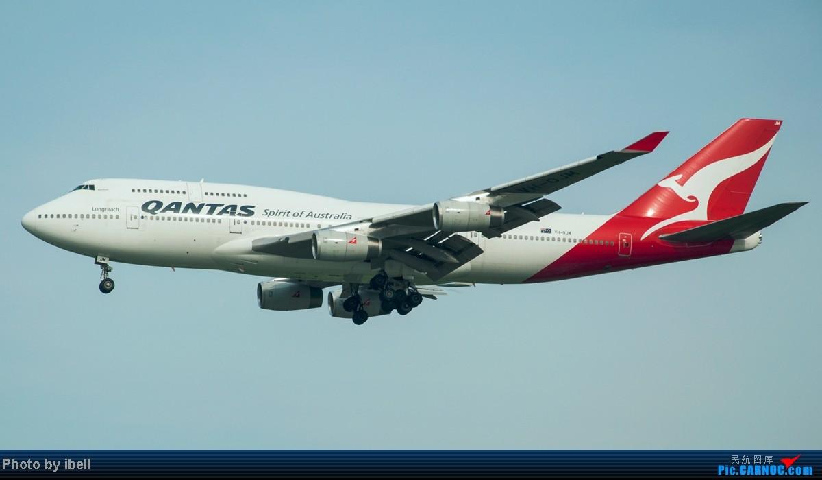 Re:[原创]【SIN樟宜拍机】从ATR到Airbus再到Boeing,包括788,748,更有首都航空! BOEING 747-438 VH-OJM 新加坡樟宜机场