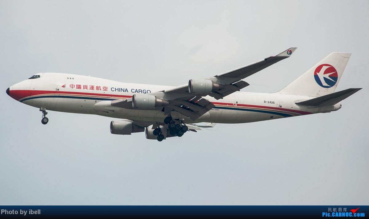 Re:[原创]【SIN樟宜拍机】从ATR到Airbus再到Boeing,包括788,748,更有首都航空! BOEING 747-400 B-2426 新加坡樟宜机场