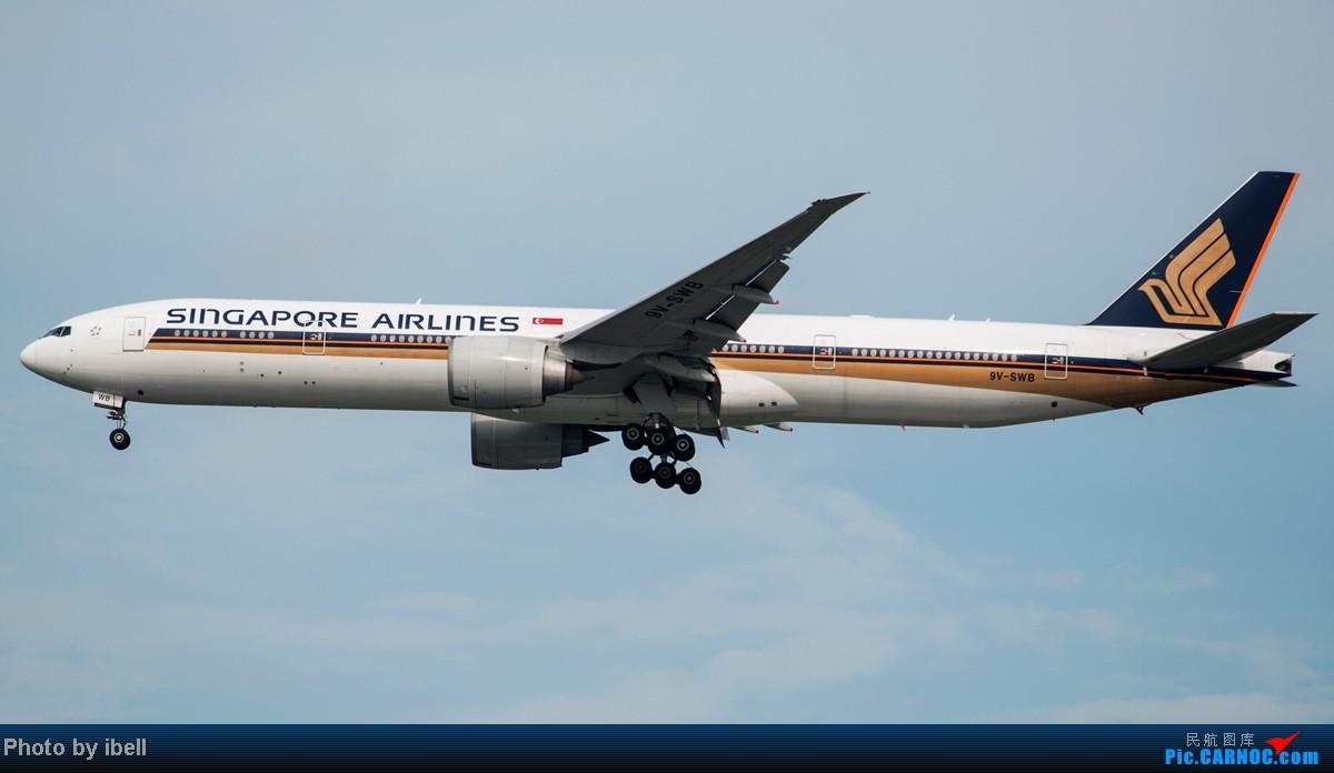Re:[原创]【SIN樟宜拍机】从ATR到Airbus再到Boeing,包括788,748,更有首都航空! BOEING 777-312(ER) 9V-SWB 新加坡樟宜机场