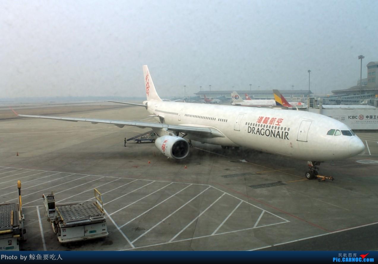 Re:[原创]~~~韩亚,华航,维珍,新航等外航宽体系列~~~ AIRBUS A330