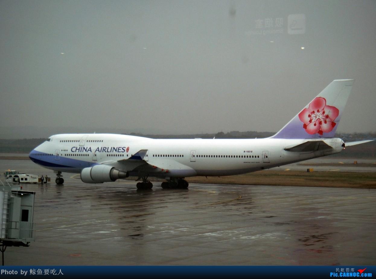 Re:[原创]~~~韩亚,华航,维珍,新航等外航宽体系列~~~ BOEING 747-400