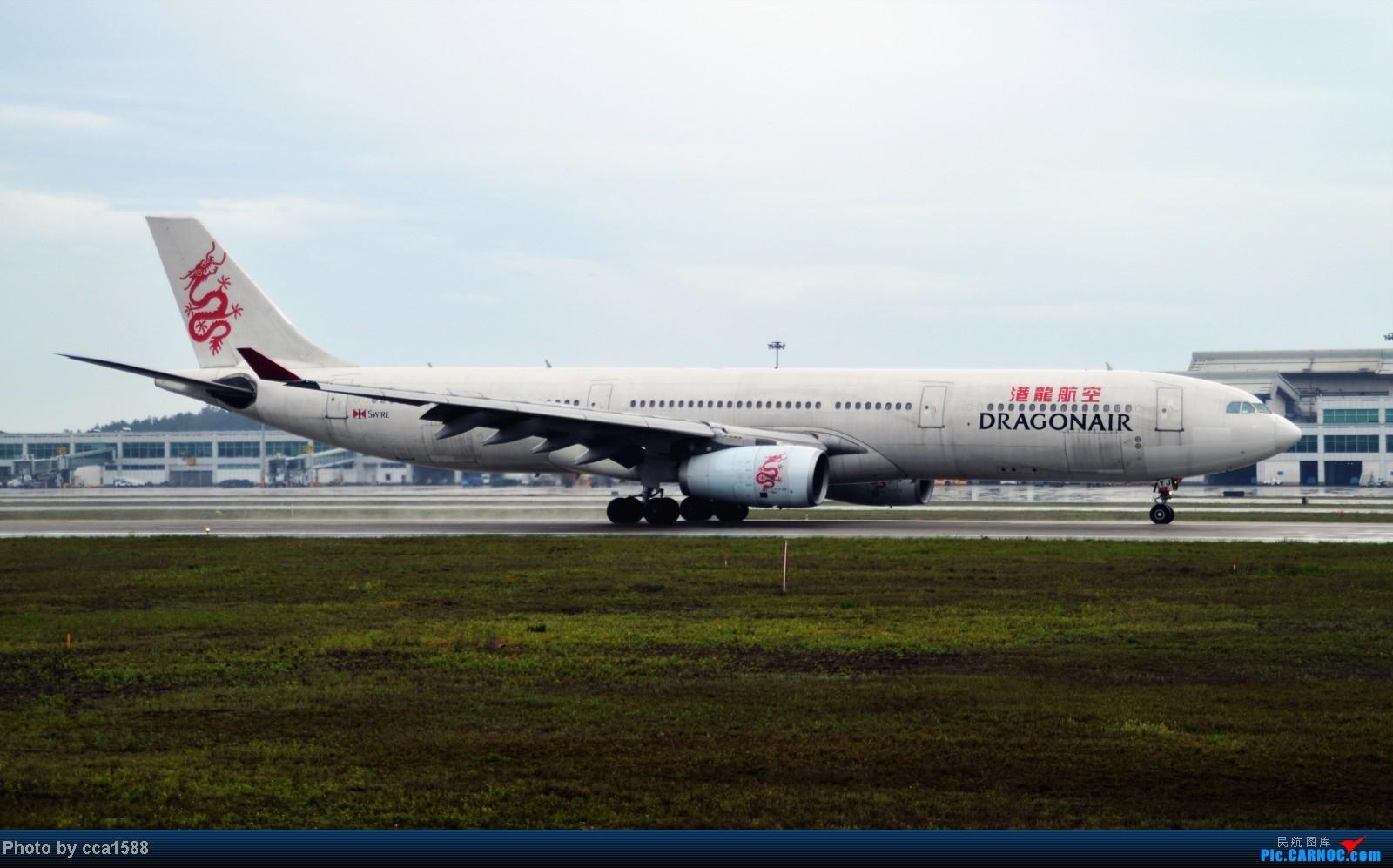 [原创]4.26FOC拍机--烂天出好机,各种奇葩货~~ AIRBUS A330-300 B-HYJ 中国福州长乐机场