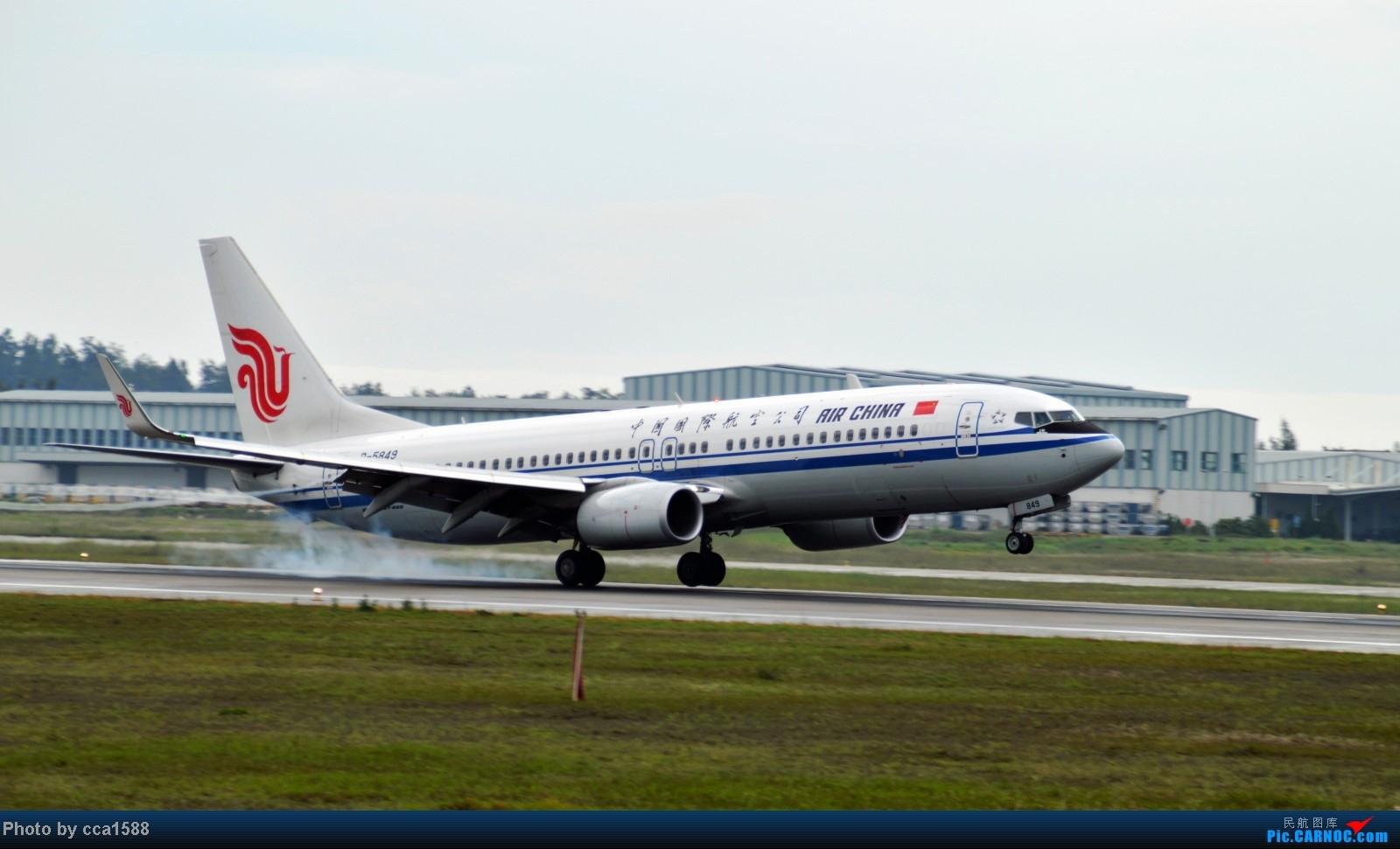 Re:[原创]4.26FOC拍机--烂天出好机,各种奇葩货~~ BOEING 737-800 B-5849 中国福州长乐机场