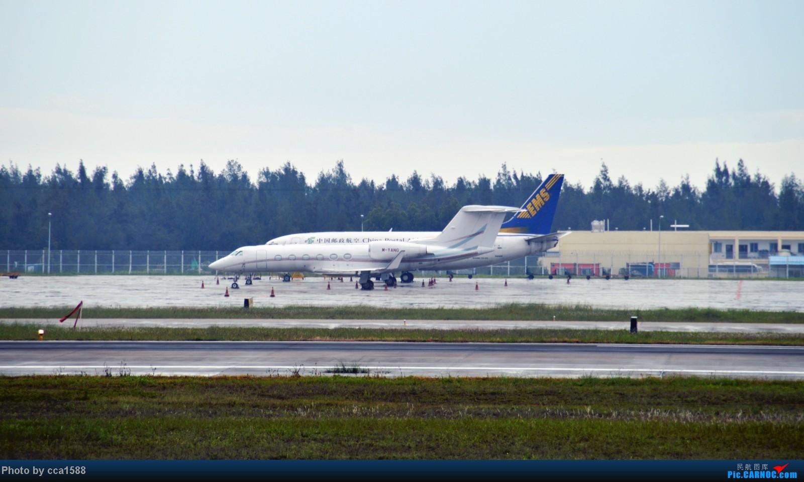 Re:[原创]4.26FOC拍机--烂天出好机,各种奇葩货~~   中国福州长乐机场