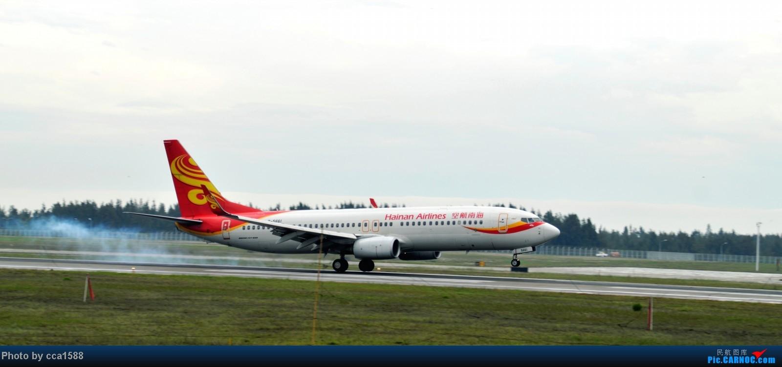 Re:[原创]4.26FOC拍机--烂天出好机,各种奇葩货~~ BOEING 737-800 B-5661 中国福州长乐机场
