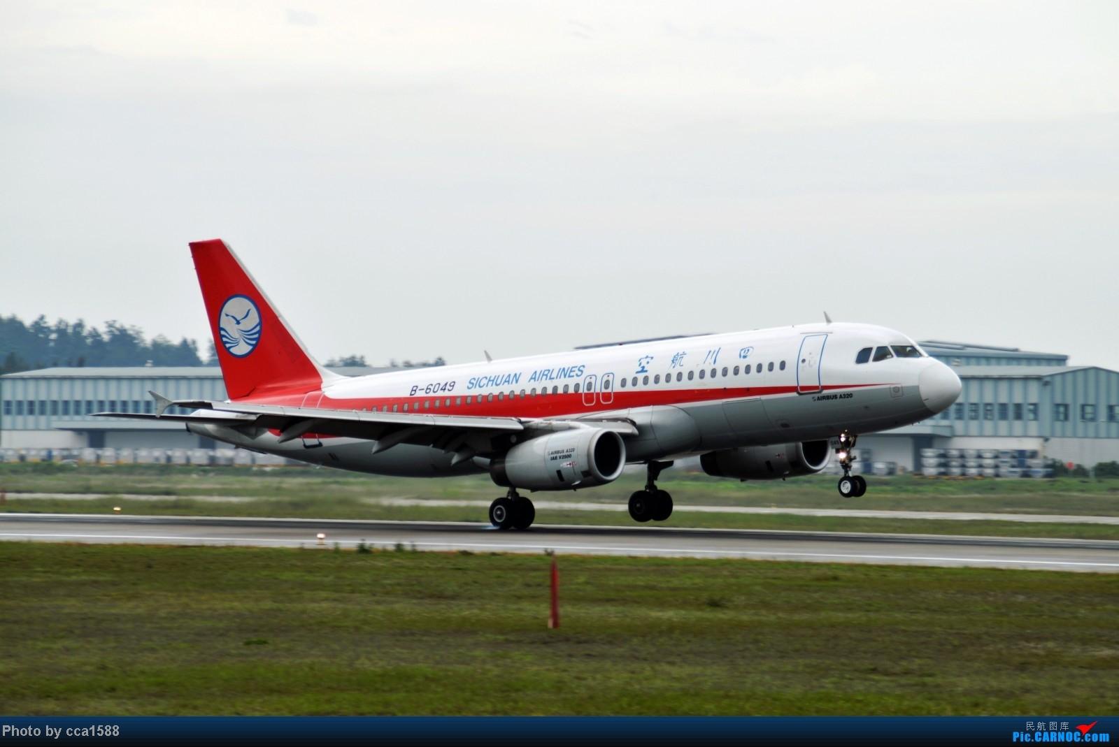 Re:[原创]4.26FOC拍机--烂天出好机,各种奇葩货~~ AIRBUS A320-200 B-6049 中国福州长乐机场