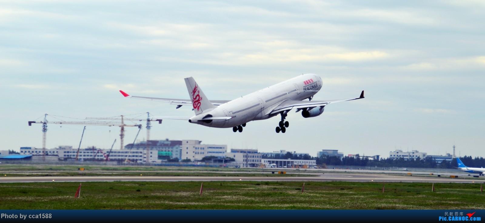 Re:[原创]4.26FOC拍机--烂天出好机,各种奇葩货~~ AIRBUS A330-300 B-HYJ 中国福州长乐机场