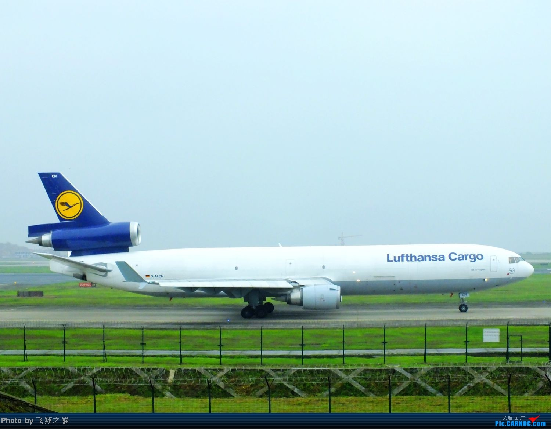 Re:[原创]CKG周末拍机(汉莎MD11F,国航重庆分公司新机1956,英安新舟60)) MCDONNELL DOUGLAS MD-11F D-ALCN 重庆江北国际机场