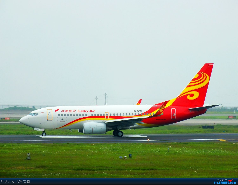 Re:[原创]CKG周末拍机(汉莎MD11F,国航重庆分公司新机1956,英安新舟60)) BOEING 737-700 B-5810 重庆江北国际机场