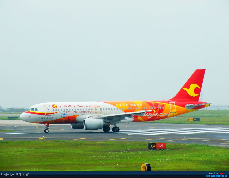 Re:[原创]CKG周末拍机(汉莎MD11F,国航重庆分公司新机1956,英安新舟60)) AIRBUS A320-200 B-9963 重庆江北国际机场