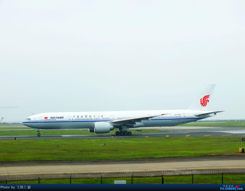 Re:[原创]CKG周末拍机(汉莎MD11F,国航重庆分公司新机1956,英安新舟60)) BOEING 777-300 B-2085 重庆江北国际机场