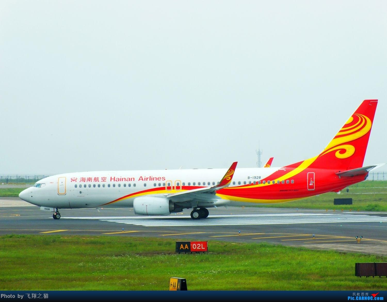 Re:[原创]CKG周末拍机(汉莎MD11F,国航重庆分公司新机1956,英安新舟60)) BOEING 737-800 B-1928 重庆江北国际机场
