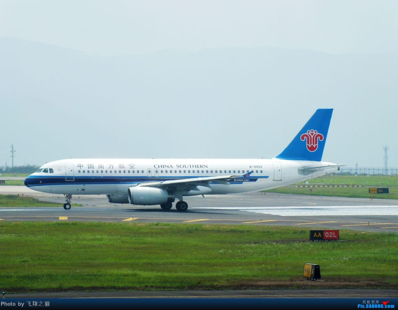 Re:[原创]CKG周末拍机(汉莎MD11F,国航重庆分公司新机1956,英安新舟60)) AIRBUS A320-200 B-9959 重庆江北国际机场