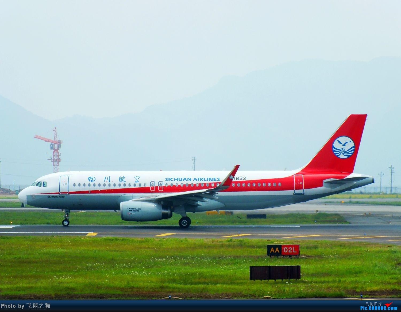 Re:[原创]CKG周末拍机(汉莎MD11F,国航重庆分公司新机1956,英安新舟60)) AIRBUS A320-200 B-1822 重庆江北国际机场