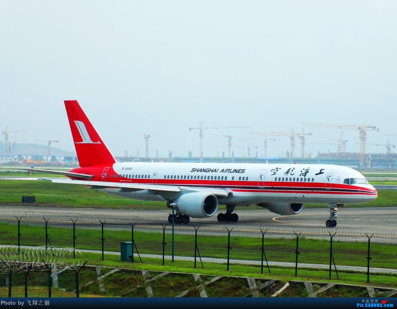 Re:[原创]CKG周末拍机(汉莎MD11F,国航重庆分公司新机1956,英安新舟60)) BOEING 757-200 B-2880 重庆江北国际机场