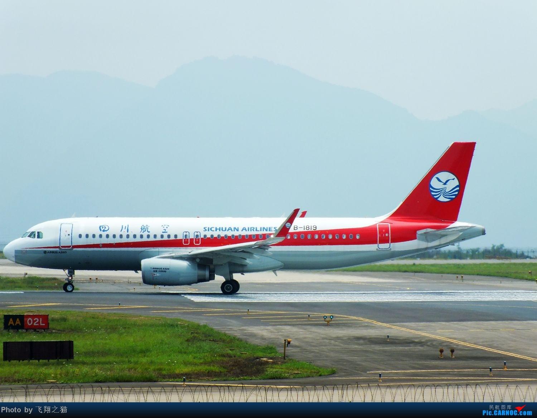Re:[原创]CKG周末拍机(汉莎MD11F,国航重庆分公司新机1956,英安新舟60)) AIRBUS A320-200 B-1819 重庆江北国际机场