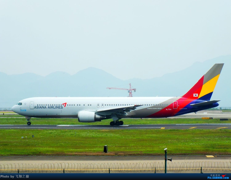 Re:[原创]CKG周末拍机(汉莎MD11F,国航重庆分公司新机1956,英安新舟60)) BOEING 767-300 HL-7514 重庆江北国际机场