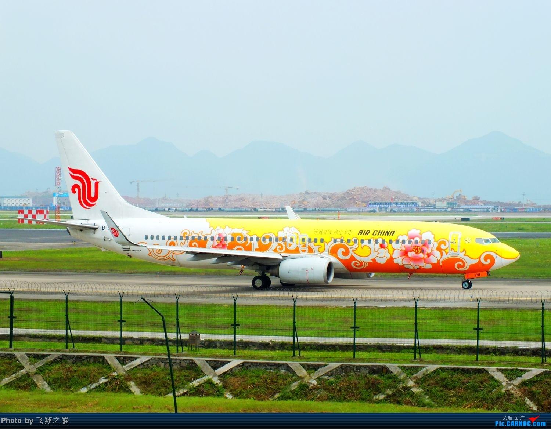 Re:[原创]CKG周末拍机(汉莎MD11F,国航重庆分公司新机1956,英安新舟60)) BOEING 737-800 B-5198 重庆江北国际机场