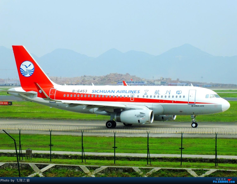 Re:[原创]CKG周末拍机(汉莎MD11F,国航重庆分公司新机1956,英安新舟60)) AIRBUS A319 B-6453 重庆江北国际机场