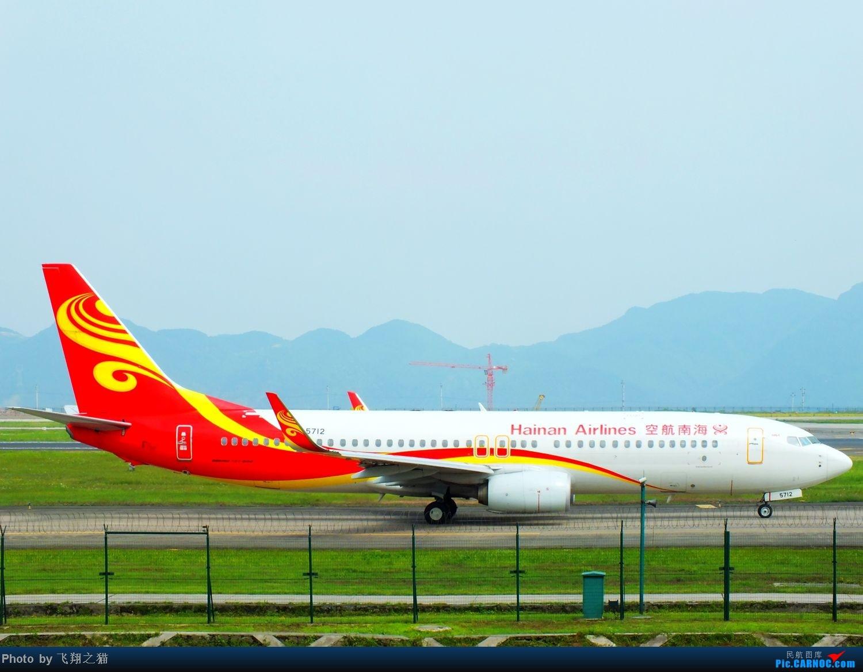 Re:[原创]CKG周末拍机(汉莎MD11F,国航重庆分公司新机1956,英安新舟60)) BOEING 737-800 B-5712 重庆江北国际机场