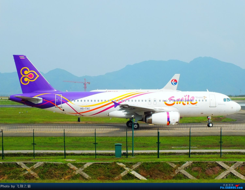 Re:[原创]CKG周末拍机(汉莎MD11F,国航重庆分公司新机1956,英安新舟60)) AIRBUS A320-200 HS-TXC 重庆江北国际机场