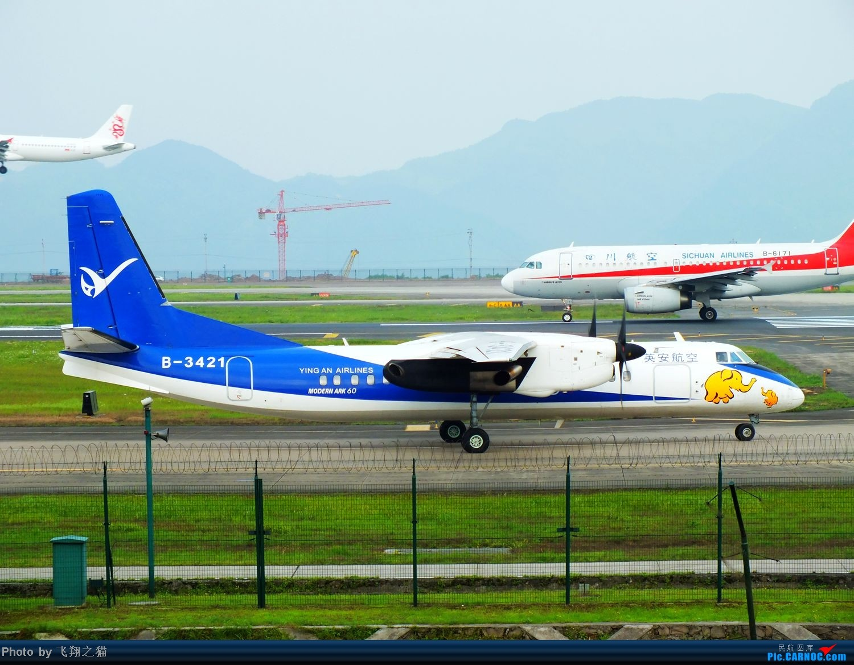 Re:[原创]CKG周末拍机(汉莎MD11F,国航重庆分公司新机1956,英安新舟60)) 新舟60 B-3421 重庆江北国际机场