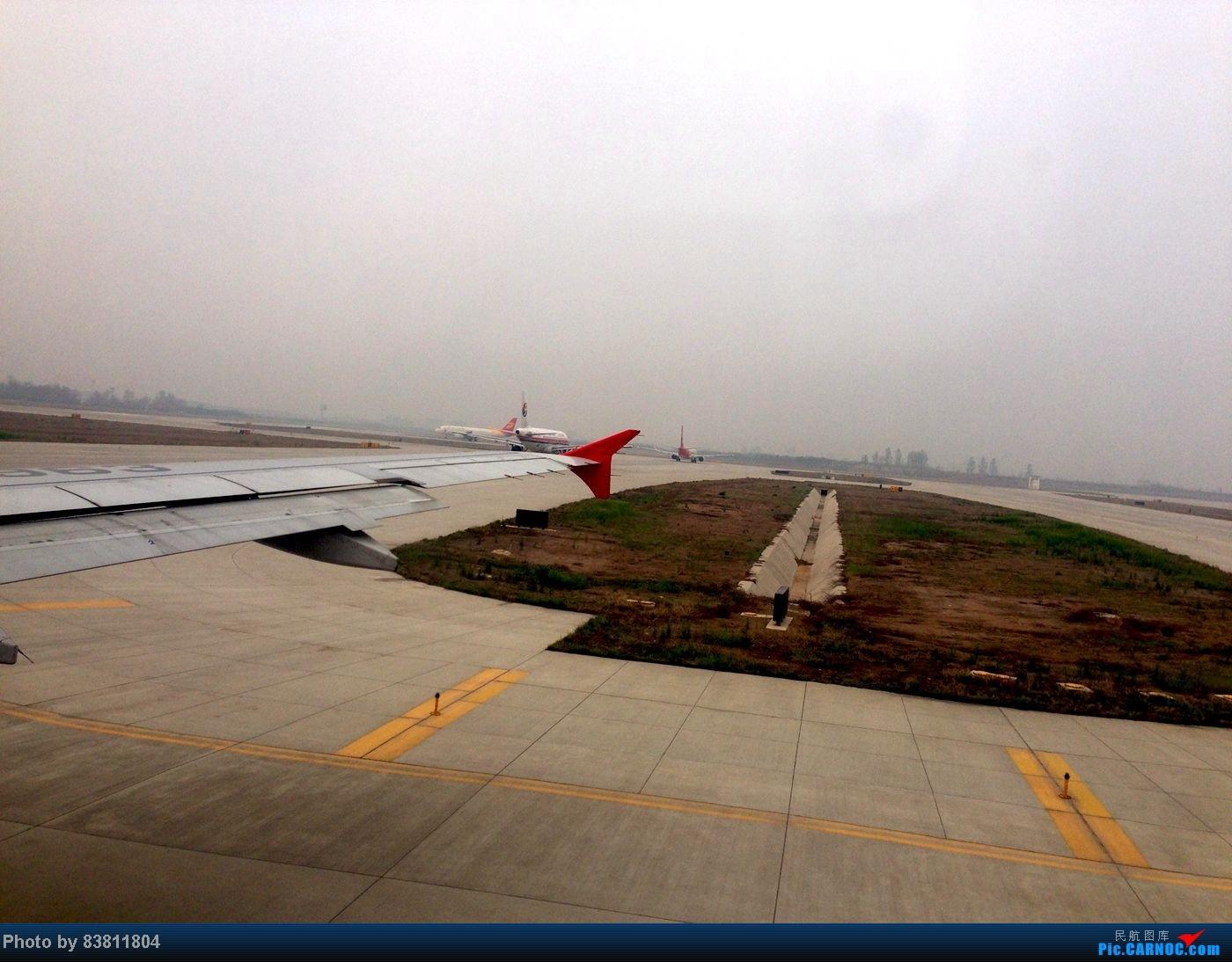 Re:[原创]清明 西安-重庆-西安短暂游记    中国西安咸阳机场