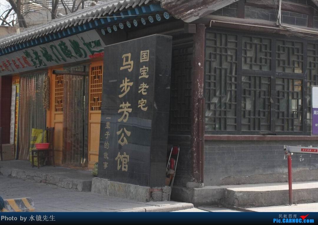 Re:[原创]水镜先生新版游记[2014年02月][第079集09部]宗师故里:塔尔寺