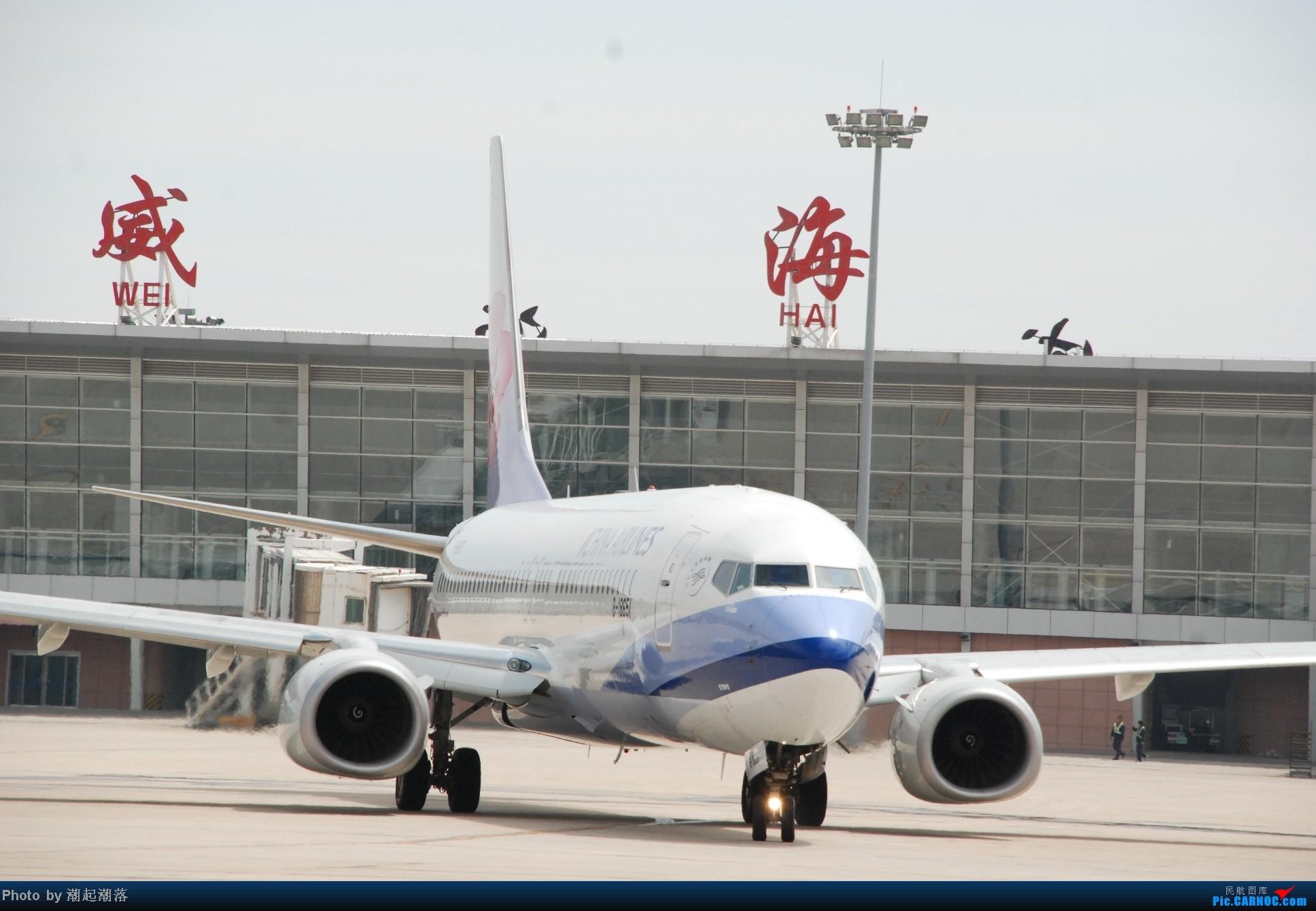 运行了18年3个月的威海机场再有几个小时就停航了,发一组昨天在飞行区内拍摄的照片纪念之