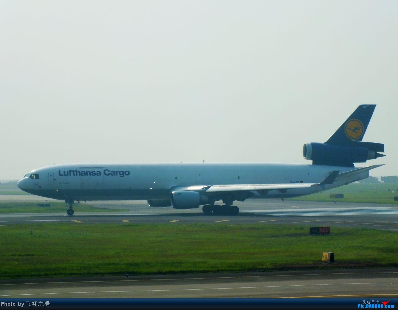[原创]CKG拍机(五一要到来,劳作在机场,为迎熊猫机,晒掉几层皮} MCDONNELL DOUGLAS MD-11 D-ALCR 重庆江北国际机场